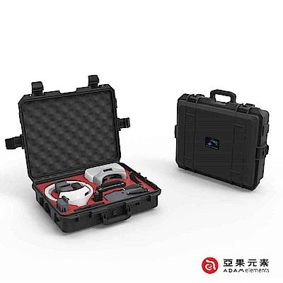 亞果元素 防水防爆箱組 適用DJI Mavic Pro 及Goggles