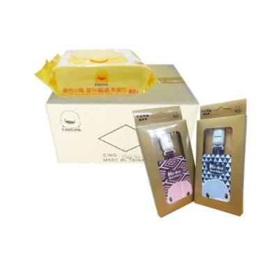 黃色小鴨盒蓋嬰兒純水柔濕巾(80抽*24包/箱)+酷咕鴨KU.KU. 平安健康護身袋(顏色隨機)