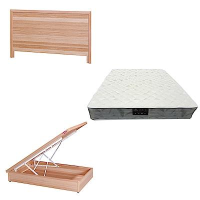 綠活居 梅可3.5尺單人床台三式組合(床頭片+後掀床底+抗菌防蹣獨立筒)五色可選