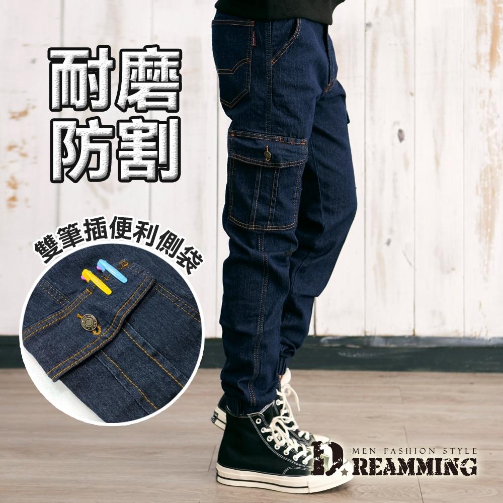 Dreamming 經典原色修身耐磨牛仔縮口褲 多口袋 工裝褲-共二色 (深藍)