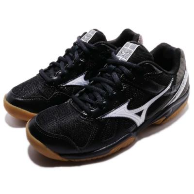 Mizuno 排球鞋 Cyclone Speed 女鞋
