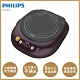 【飛利浦PHILIPS】不挑鍋黑晶爐(HD4998/50) product thumbnail 1