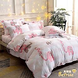 Betrise粉紅象園  雙人全鋪棉 環保印染新天絲德國銀離子防蹣抗菌四件式兩用被厚包組