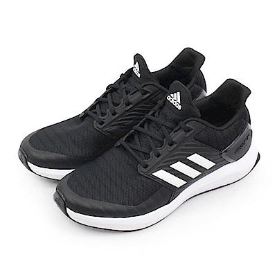 adidas 慢跑鞋 RAPIDARUN K 女鞋