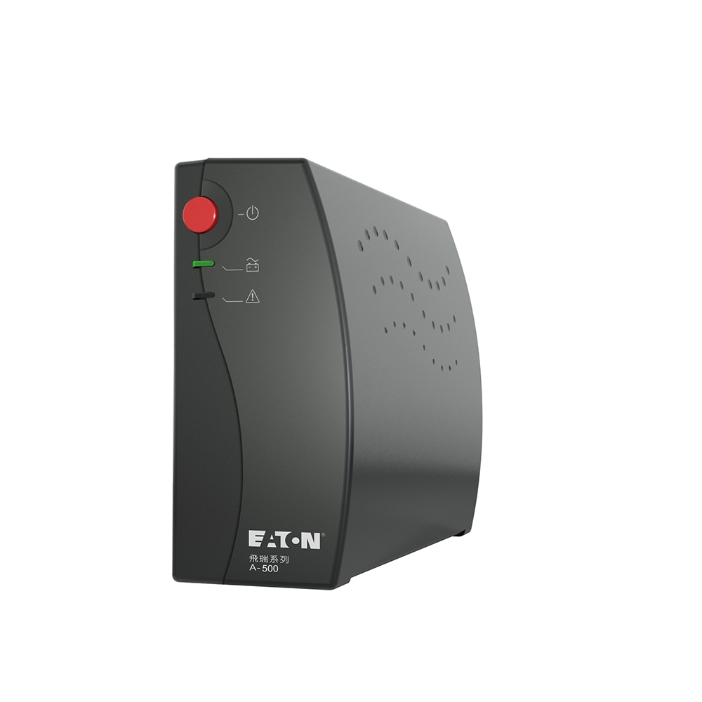 伊頓Eaton 離線式UPS飛瑞系列不斷電系統 A-500(黑)
