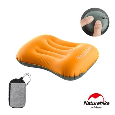 Naturehike 按壓式 超輕便攜戶外旅行充氣睡枕 靠枕 亮橙色-急