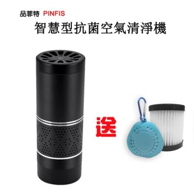 品菲特PINFIS 1-5坪智慧型車用空氣清淨機