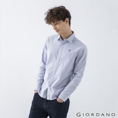 GIORDANO 男裝四季百搭彈力牛津紡襯衫 - 43 藍/白條紋