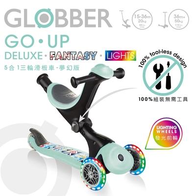 GLOBBER GO•UP 5合1夢幻版(LED發光前輪)-波西米亞薄荷綠