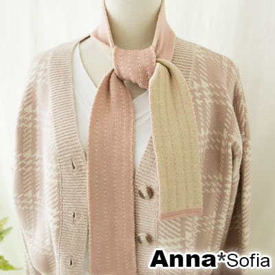 AnnaSofia 學院箭續線 雙面色針織窄版小圍巾(粉杏系)