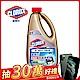 美國CLOROX 高樂氏 洗衣槽除菌清潔劑 887ml product thumbnail 2