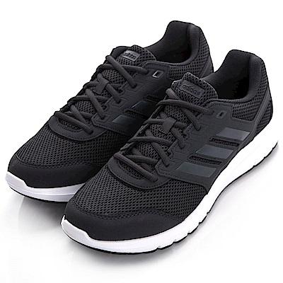 ADIDAS DURAMO LITE 2.0 男慢跑鞋 CG4044 黑