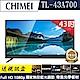【買就送日式簡約多功能收納面紙盒】奇美CHIMEI 43型FHD低藍光液晶顯示器 TL-43A700(不含安裝) product thumbnail 1