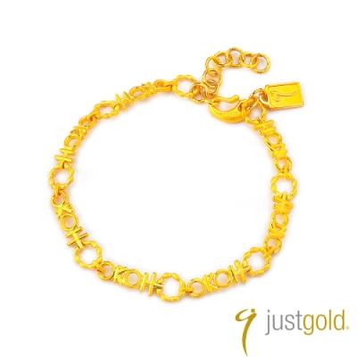 鎮金店Just Gold 囍無限純金系列 黃金手鍊(幼版)