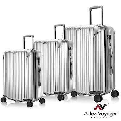 法國奧莉薇閣 20+24+28吋行李箱 PC硬殼旅行箱 登機箱 箱見恨晚(銀色)