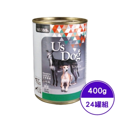 SEEDS聖萊西 Us Dog愛犬主食餐罐 (小牛肉&蔬菜風味) 400g (24罐組)