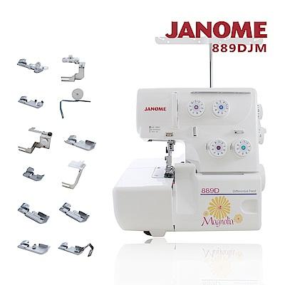 買一送12↘日本車樂美JANOME 拷克機889D 加送壓布腳組合(889DJM)