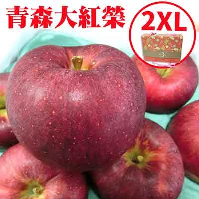 [甜露露]青森大紅榮蘋果2XL 8顆入禮盒(2.7kg)