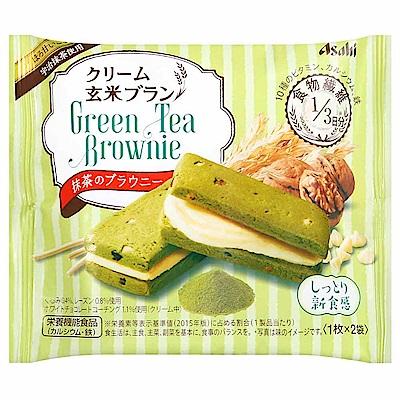 米玉堂 玄米抹茶風味布朗尼(70g)
