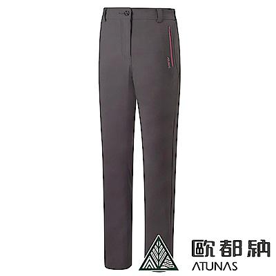 【ATUNAS 歐都納】女SOFTSHELL彈性刷毛保暖長褲A-PA1827W碳灰