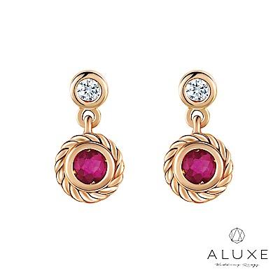 A-LUXE 亞立詩 Shine系列 10K金紅寶石鑽石耳環