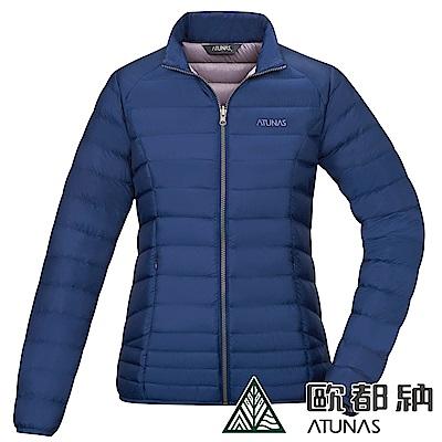 【ATUNAS 歐都納】女款休閒輕量快乾潑水羽絨保暖外套A-G1848W深藍