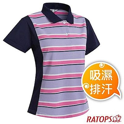 瑞多仕 女 COOLMAX 輕量透氣短袖條紋POLO衫_DB8956