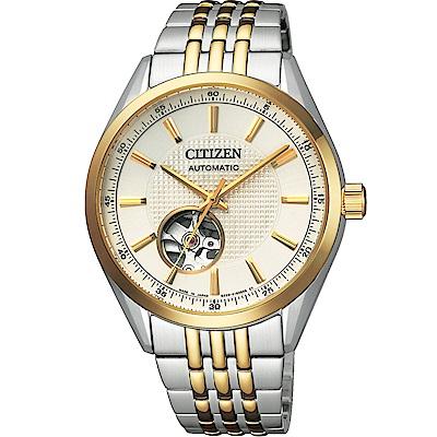 CITIZEN星辰 限量鏤空紳士機械錶(NH9114-81P)-銀x金/40mm