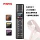 品菲特PINFIS 專業數據型手機KTV麥克風(卡拉OK麥克風) product thumbnail 2