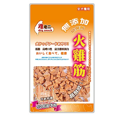 雞老二 高蛋白筋肉嚼粒 150g BRC27