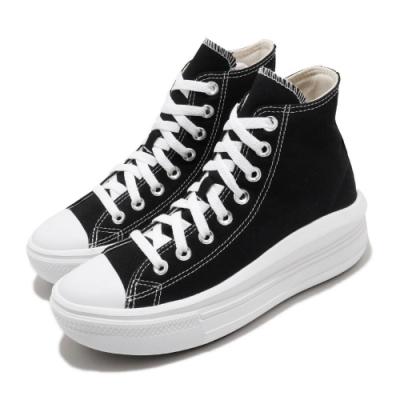 Converse 休閒鞋 All Star Move 女鞋 厚底 舒適 簡約 帆布 球鞋 穿搭 黑 白 568497C