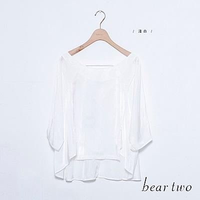 beartwo 素面前短後長上衣(白色)
