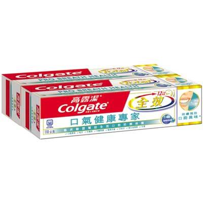 高露潔 全效口氣健康專家牙膏 110gX2入