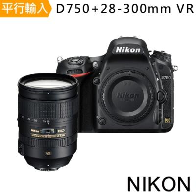 NIKON D750+28-300mm f/3.5-5.6G ED VR*(中文平輸)