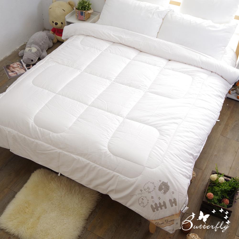 BUTTERFLY-台製100%60支純棉表布羊毛被-6X7尺雙人被胎-3.5kg