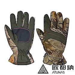 【ATUNAS 歐都納】女款防水防風保暖手套A1-A1638W迷彩
