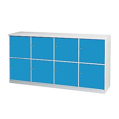 文創集 艾倫環保5.6尺塑鋼8門格置物櫃/收納櫃-168.5x42x92cm-免組