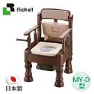 日本利其爾Richell 可擕式舒適便座MY-D型-深咖啡