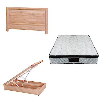 綠活居 羅多3.5尺單人床台三式組合(床頭片+後掀床底+正三線涼感獨立筒)五色可選