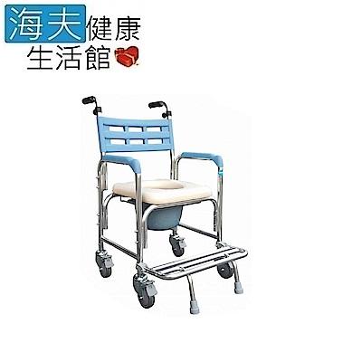 海夫 耀宏 YH125-2 鋁合金洗澡 便盆椅 防傾 洗澡 兩用椅 附輪
