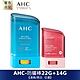 AHC-防曬棒22G+14G_清爽/亮白-任選 product thumbnail 1
