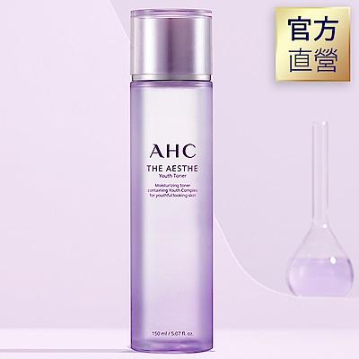 官方直營AHC 美妍煥活青春化妝水150ml