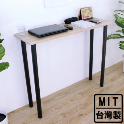 頂堅 長方形吧台桌 高腳桌 餐桌 洽談桌-深40x寬120x高98公分-三色可選