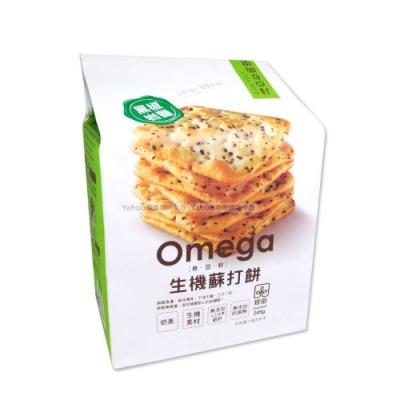 珍田 鼠尾草籽生機蘇打餅 1包  黑椒岩鹽/黑芝麻/蕎麥紫菜