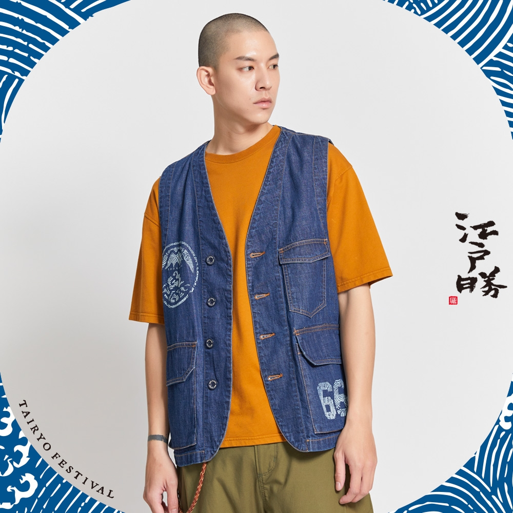 EDO KATSU江戶勝 大漁系列 牛仔工裝背心-男-原藍色