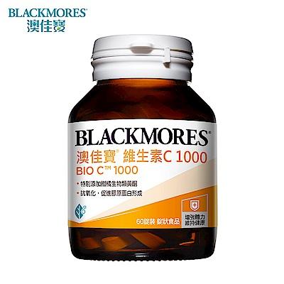 澳佳寶 Blackmores 維生素 C 1000 (60錠)[2入組]