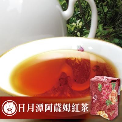 【台灣茶人】日月潭阿薩姆紅茶4件組