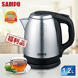 【超值限量福利品】SAMPO聲寶 1.2L不鏽鋼快煮壺(KP-LC12S)