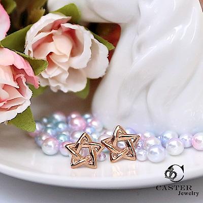 日本 凱斯特 CASTER 心中的小星星 玫瑰金耳環 防抗過敏 SUS316L頂級不鏽鋼飾