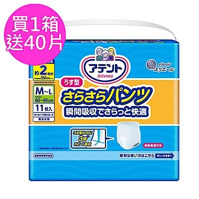 日本大王超透氣舒適復健褲M~L(11片/包)X6包/箱 送單片包40片